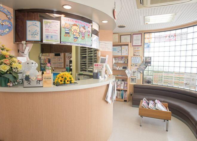 三室歯科医院