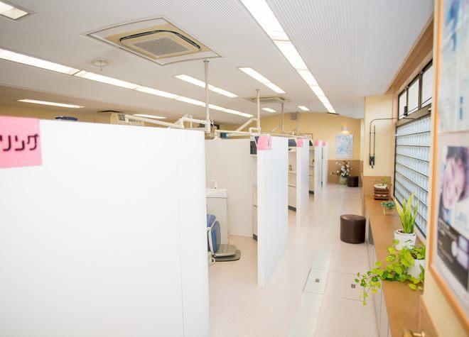 三室歯科医院2