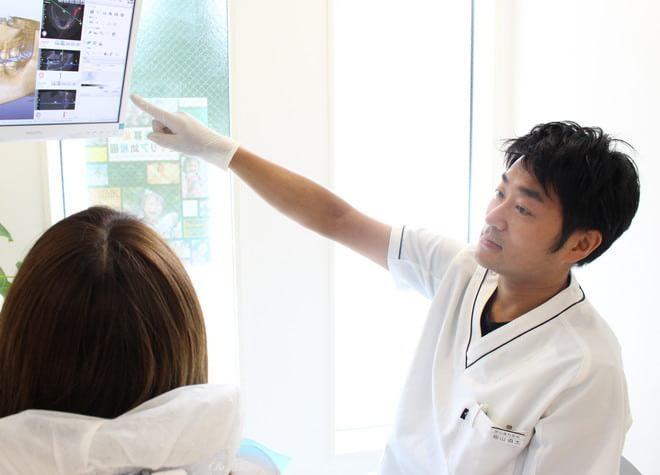 原山歯科医院6
