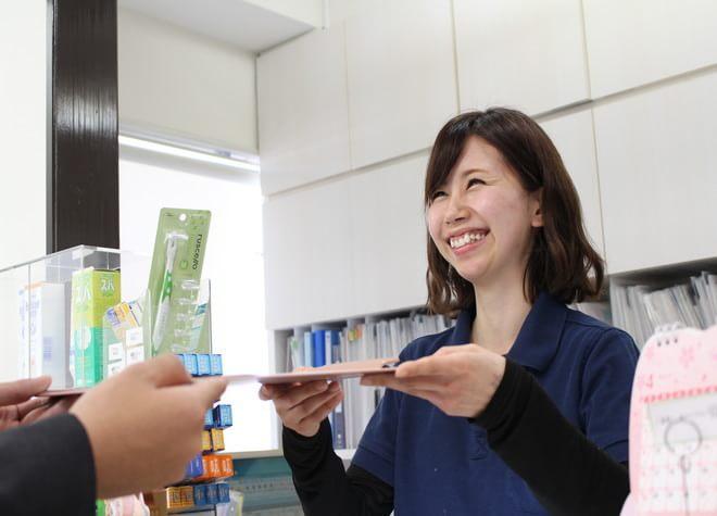 覚王山歯科