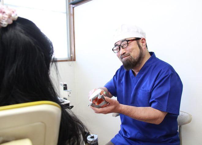 山本歯科医院(中野区南台)2