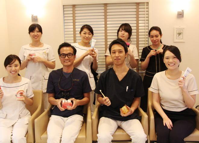 新中野歯科クリニック