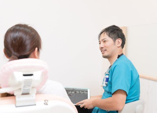 上杉歯科医院2