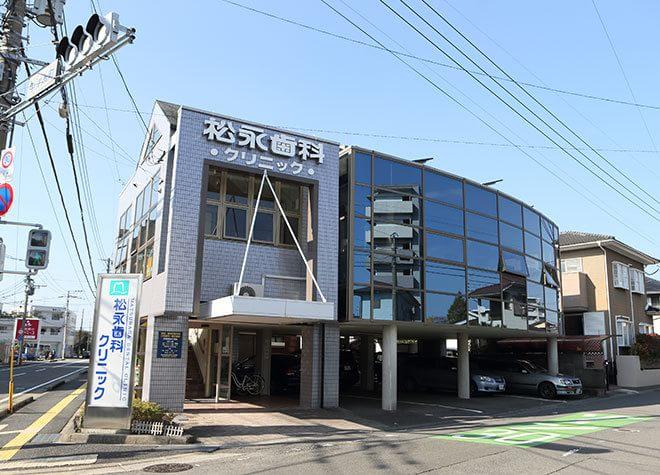 医療法人 松永歯科クリニック2
