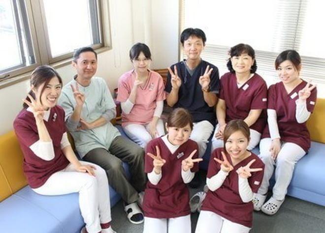 松永歯科クリニック