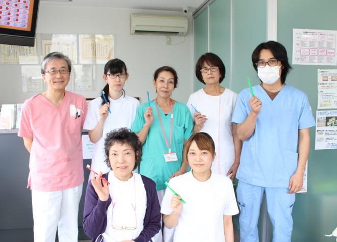 星ヶ丘駅(愛知県)近辺の歯科・歯医者「トーマツ歯科医院」