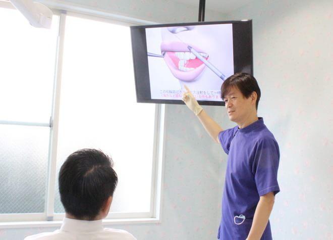 はやし歯科医院高茶屋診療所2