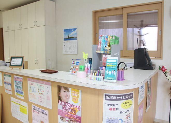 にし歯科クリニック5