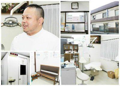 有馬歯科医院1