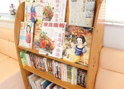 待合室には豊富に雑誌を置いています。ご利用ください。