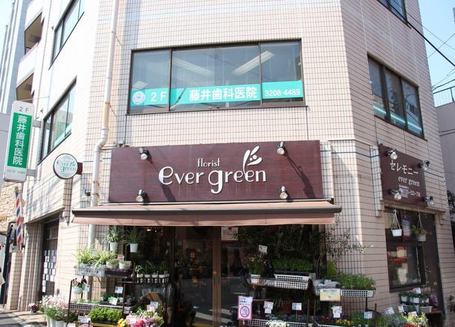 藤井歯科医院7