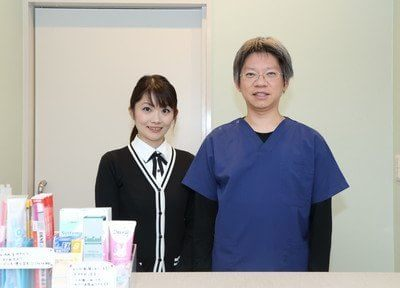 瀧歯科・歯科口腔外科医院