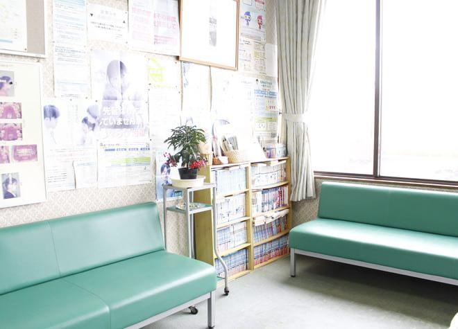 マツモト歯科医院の画像