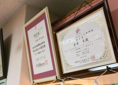 友枝歯科医院5