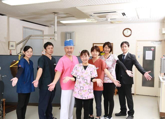 安元歯科医院