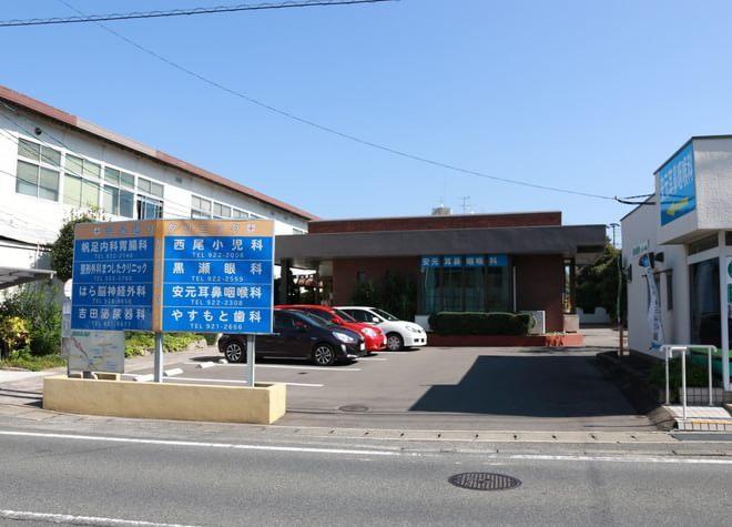 やすもと歯科医院4
