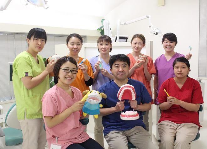 医療法人社団緑真会 たく歯科