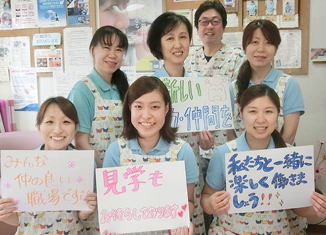 あきらデンタル・クリニック3