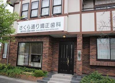 津山駅出口より、お車で8分です。当院の外観は、こちらです。