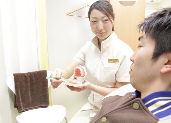 宮本歯科クリニック3