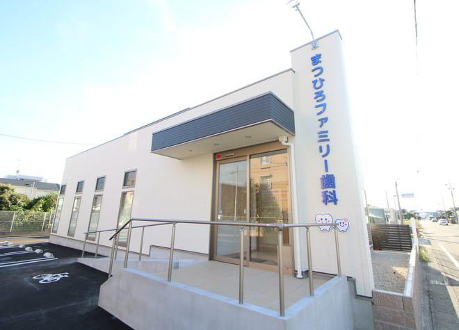 医院の写真