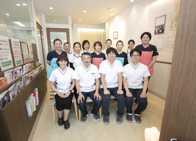 もりかわ歯科志紀診療所