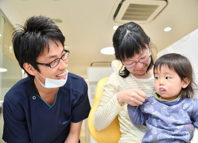 医療法人 真和会 かきうち歯科医院7