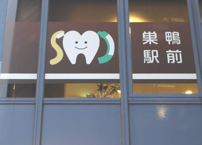 乳歯の時から永久歯になるまで、歯を大切にする習慣を指導します