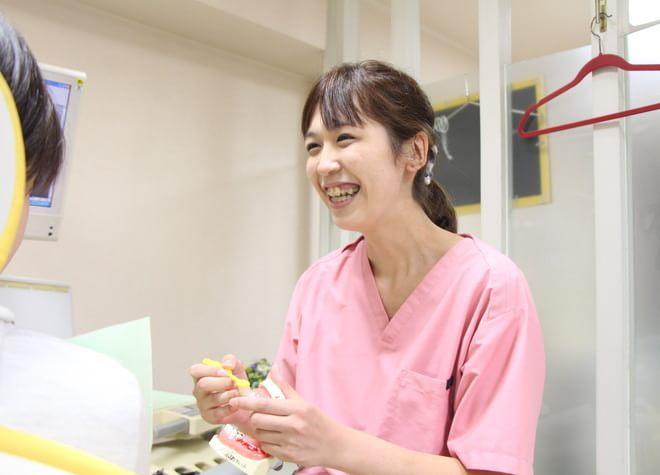 医療法人社団高輪会高輪歯科医院4