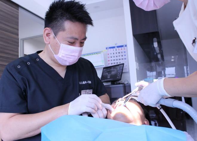 ららら歯科・小児歯科6