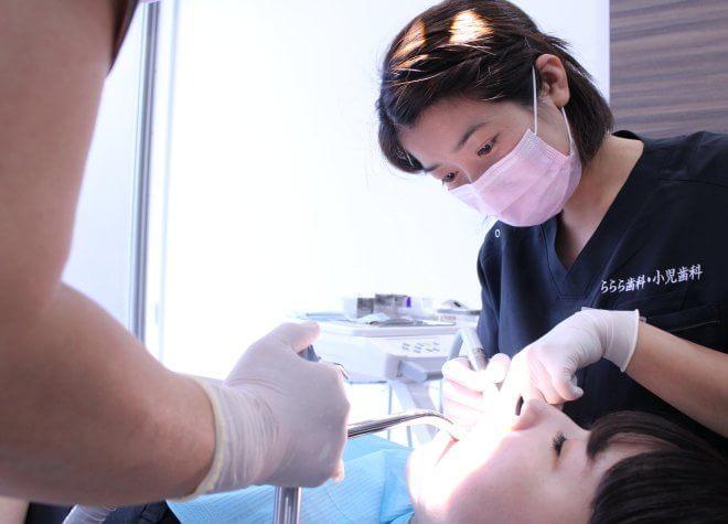 ららら歯科・小児歯科7