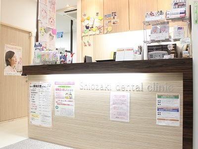 塩崎歯科医院4