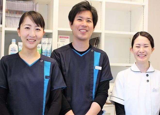 あおい歯科(写真0)