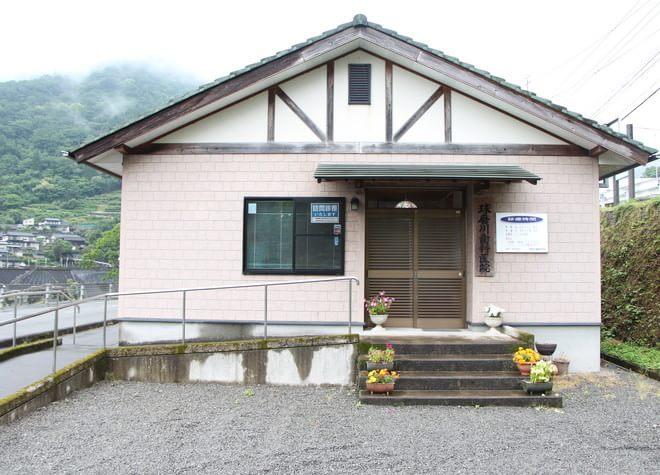 球磨川歯科医院3