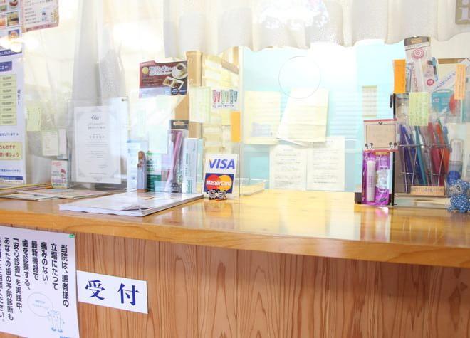 球磨川歯科医院6