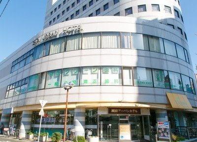 瀬田駅より徒歩1分、こちらが瀬田グリーン歯科の外観です。