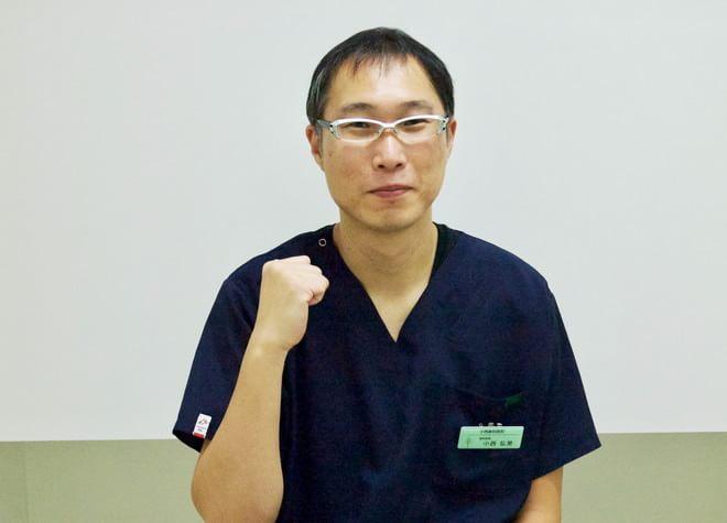 小西歯科医院 八栗口駅 1の写真