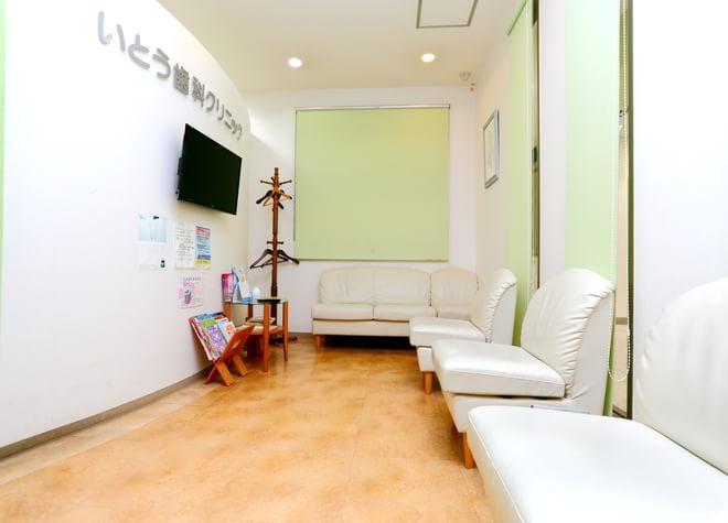 いとう歯科クリニック(写真1)