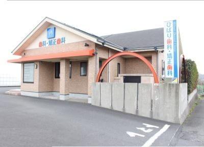 ひばり歯科・矯正歯科の医院写真