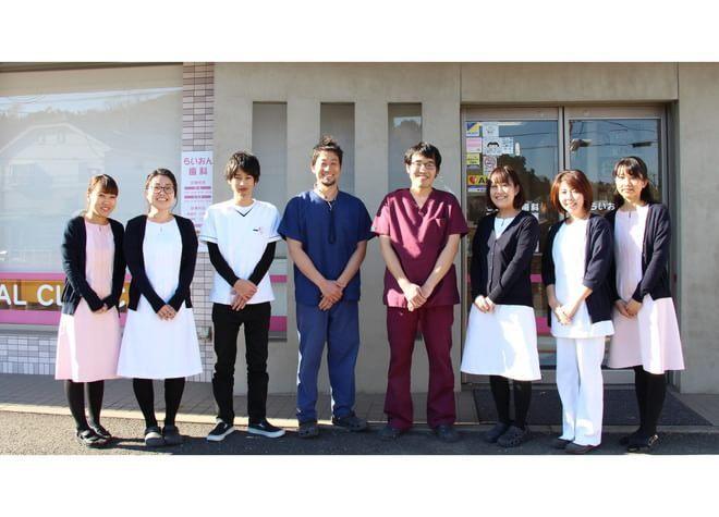 らいおん歯科クリニック 手広医院1