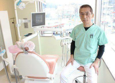 センタービル歯科医院
