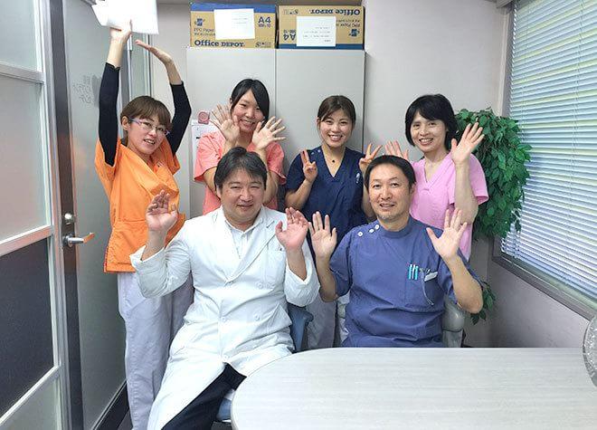 メディカルセンター歯科1