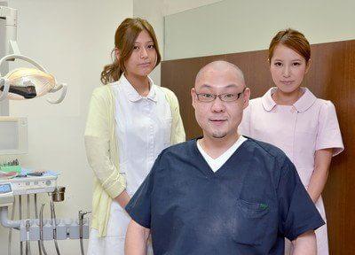 田中団地歯科