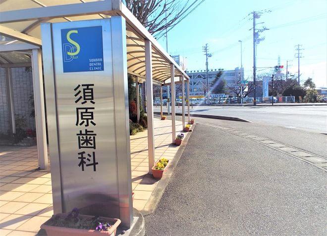 須原歯科医院3