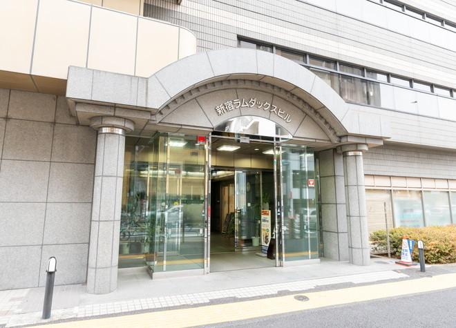 新宿イーストデンタルオフィス7