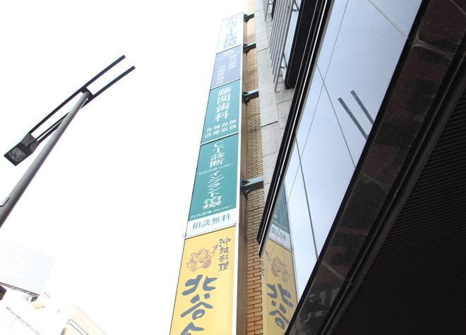 藤関歯科医院 神田7