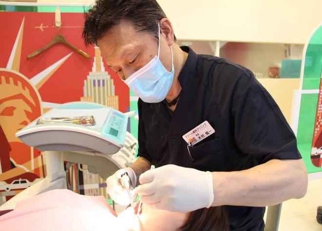 ドリーム歯科クリニック(写真2)