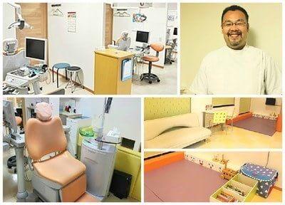 堤歯科医院1