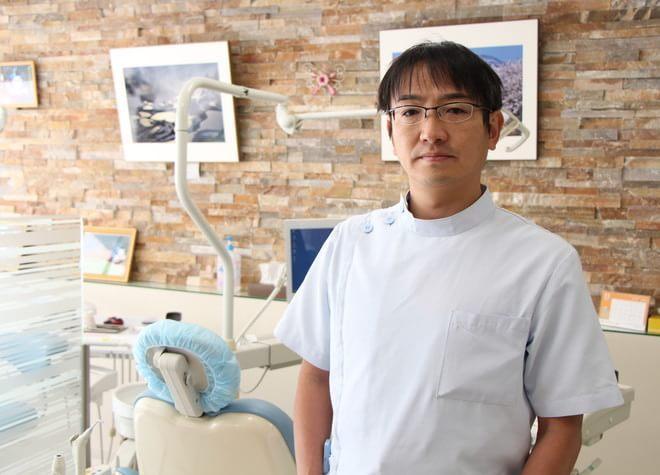 原島歯科クリニック