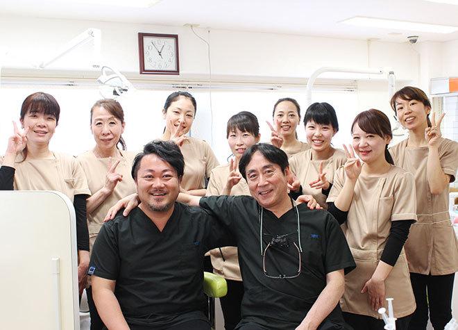 伊藤歯科クリニック